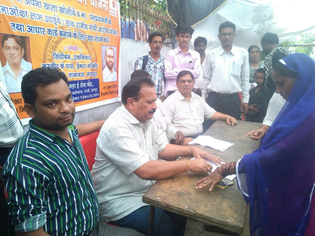 Pradhan Mantri Jan Dhan Yojana Camp Nagpur District