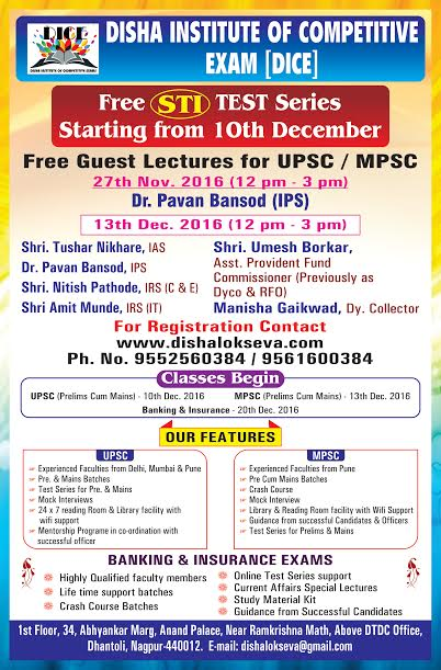 Disha Institute of competitive exam, Free Guest Lecture for